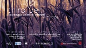 ichiro-poster-design-web-horizontal-h450