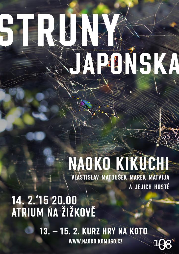 Naoko-Kikuchi-poster1-WEB-large